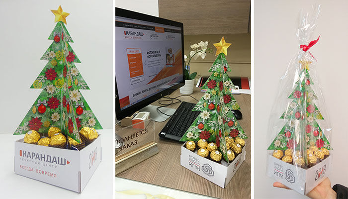christmas tree karandash by