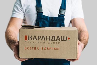 Доставка по всей Беларуси