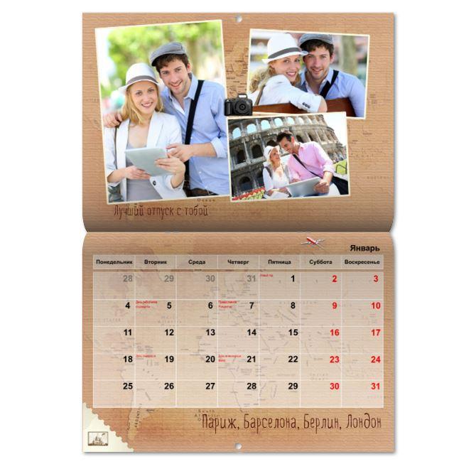 Календари журнальные