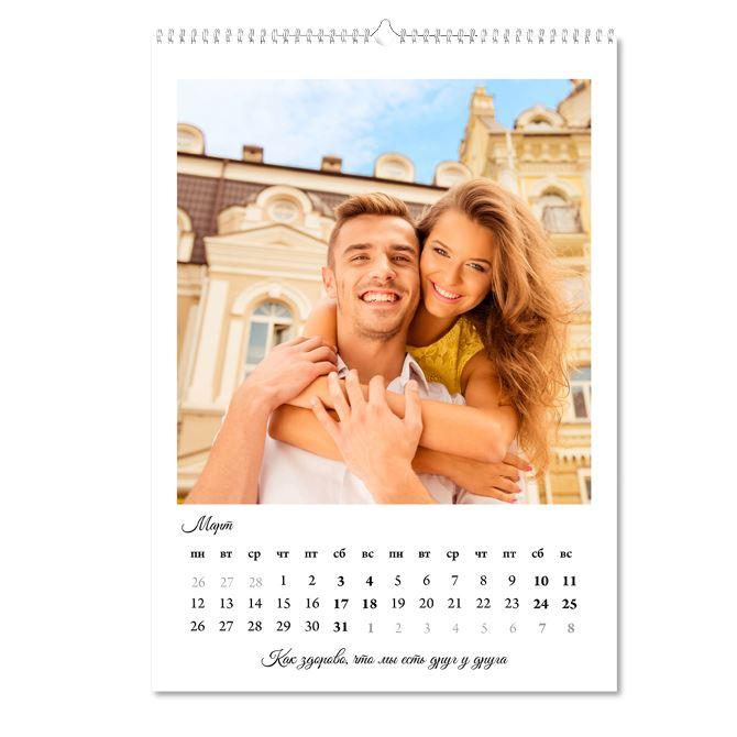 Календари перекидные